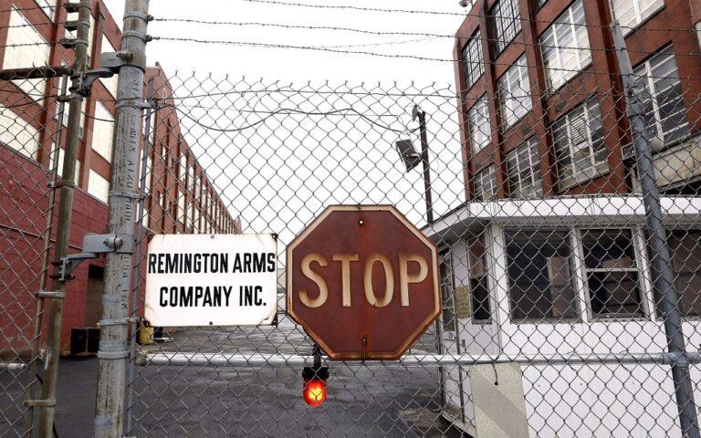 Κονέκτικατ: Πράσινο φως για μηνύσεις στη εταιρία όπλων Remington από το Ανώτατο Δικαστήριο