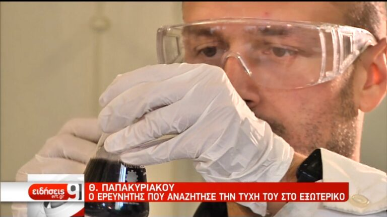 "Brain gain vs brain gain: Έλληνας ερευνητής μάχεται κατά του καρκίνου στον ""Δημόκριτο"" (video)"