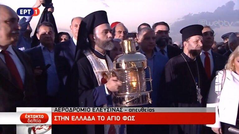 Το Άγιο Φως στην Αθήνα – Η Ορθοδοξία γιορτάζει την Ανάσταση (video)