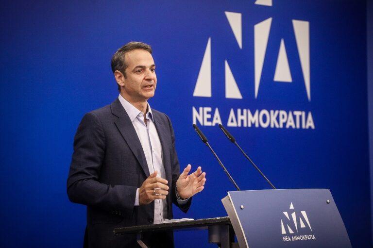 Ομιλία Μητσοτάκη στην Πολιτική Επιτροπή της ΝΔ