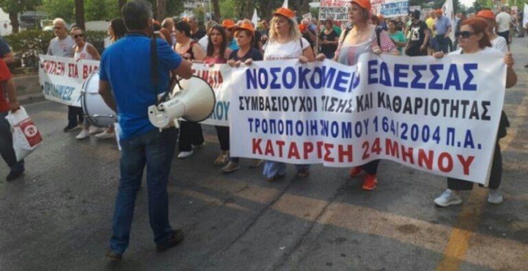 """Πορεία για τη """"σωτηρία της Δημόσιας Υγείας"""" από την ΠΟΕΔΗΝ"""