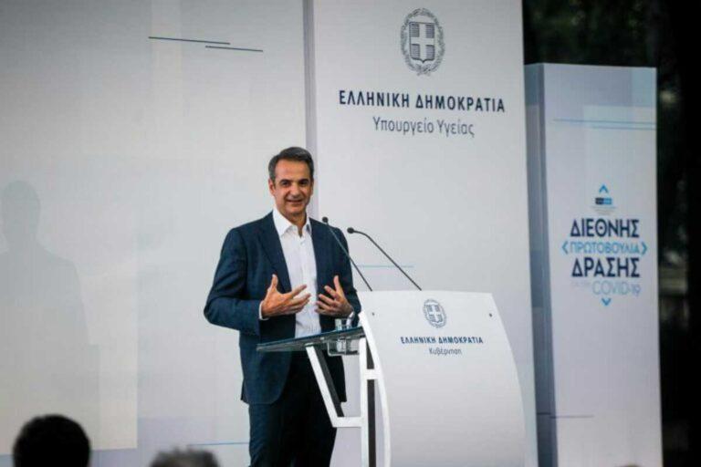 Κυριάκος Μητσοτάκης: Στόχος μας να φτάσουμε τον ευρωπαϊκό μέσο όρο στις Μονάδες Εντατικής Θεραπείας