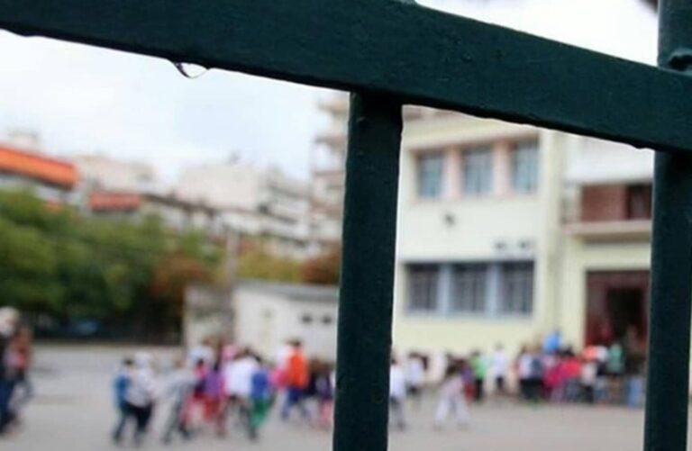 Θεσσαλονίκη: Τι ισχύει σήμερα για σχολεία και παιδικούς σταθμούς