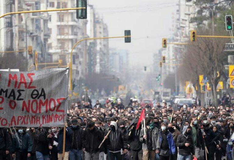 Θεσσαλονίκη: Στους δρόμους και σήμερα φοιτητές