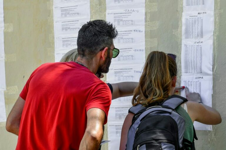 Σχολεία: Να ανοίξουν δημοτικά και γυμνάσια στις 10 Μαΐου εισηγείται το υπουργείο Παιδείας