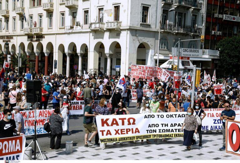 Θεσσαλονίκη: Πορείες στο κέντρο για το εργασιακό νομοσχέδιο